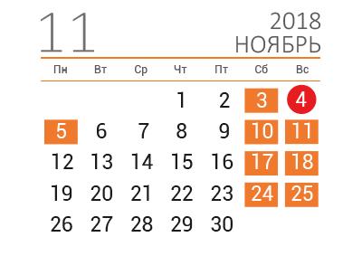 АКЦИЯ в капсуле Гаряева